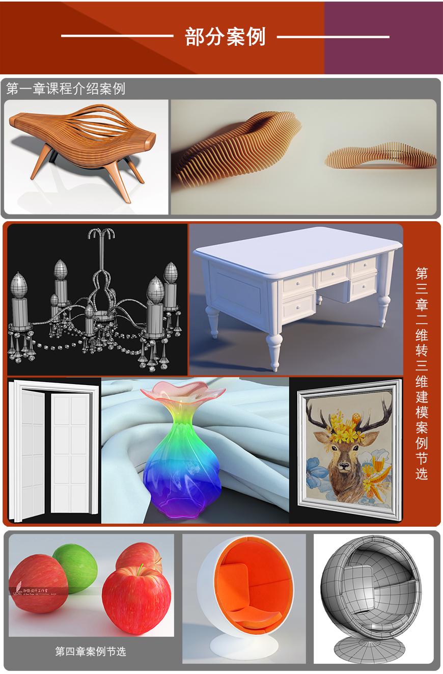 课程介绍原版02(870).png