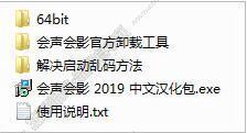 QQ截图20191109155018.jpg