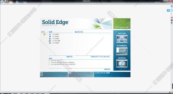 Solid Edge ST8250.jpg