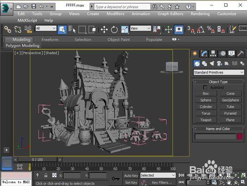 在3DMAX中怎样将模型导出OBJ格式