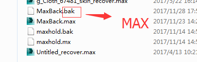 3dax max文件丢失也没有自动保存文件怎么办