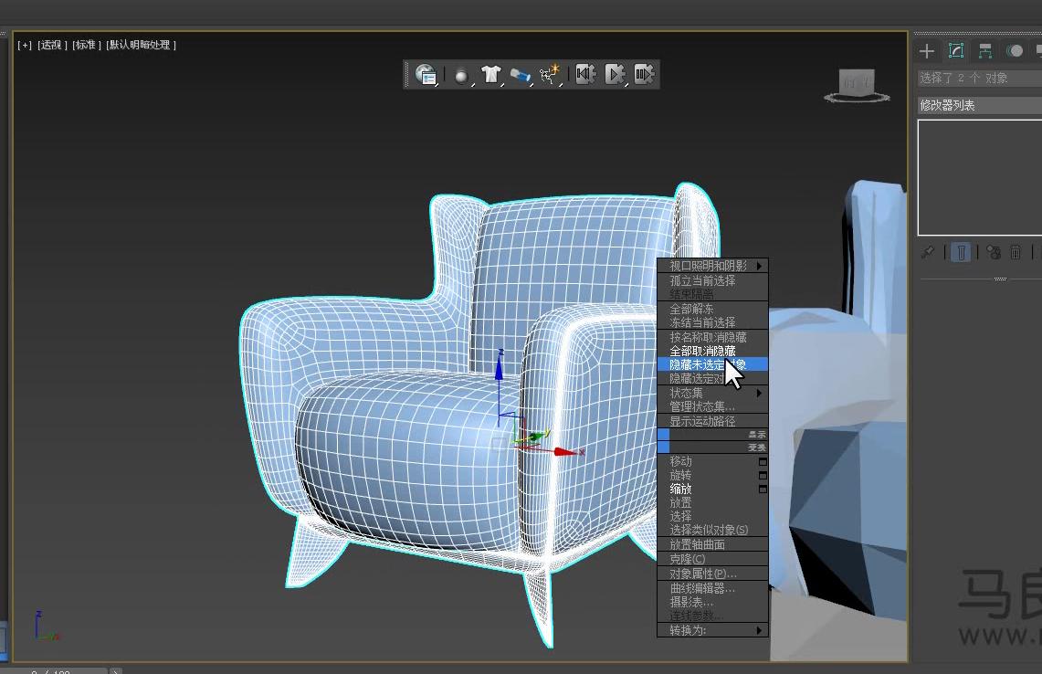 3dmax零基础小沙发建模视频教程