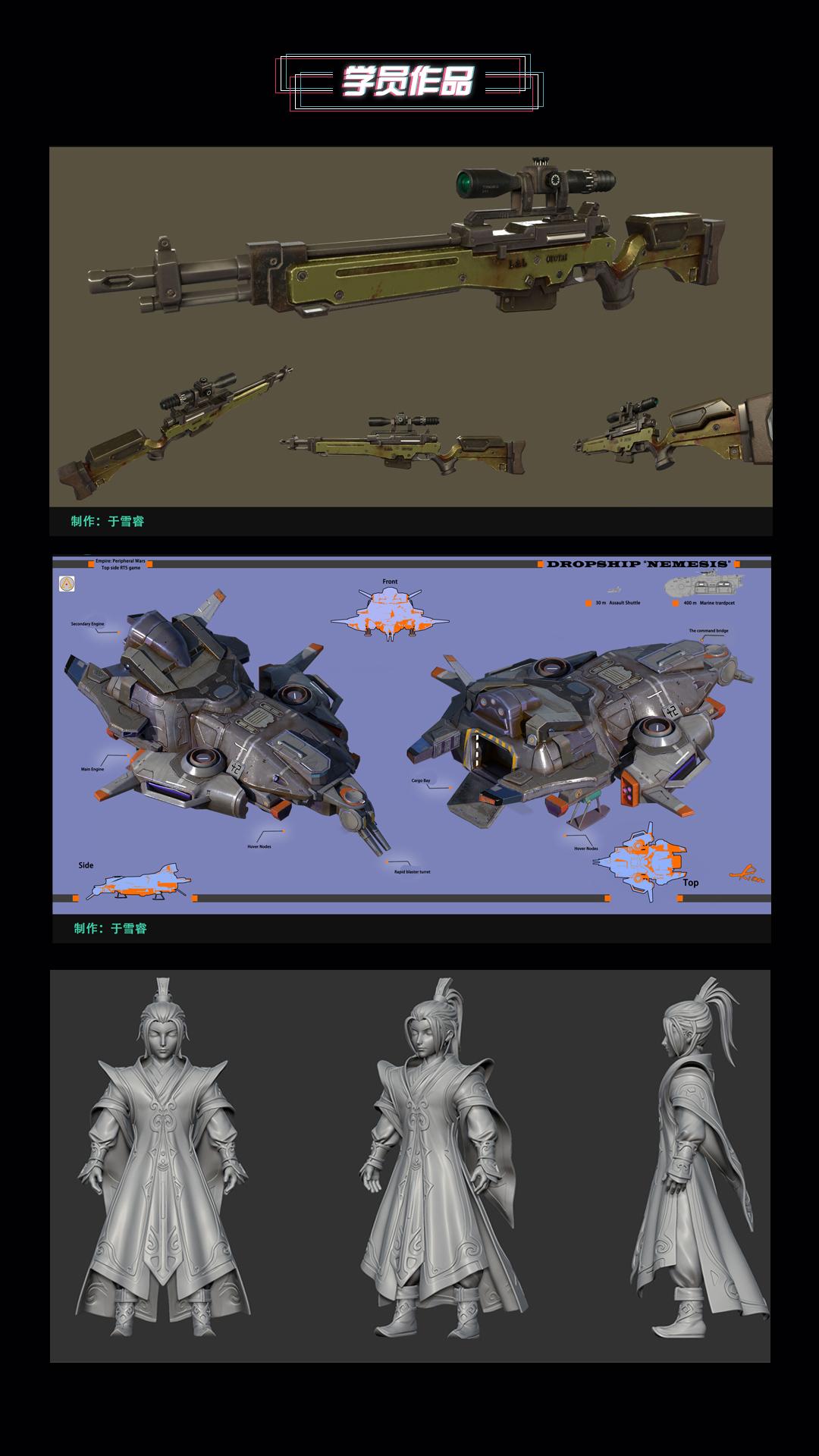 3dmax次世代游戏手雷道具建模教程