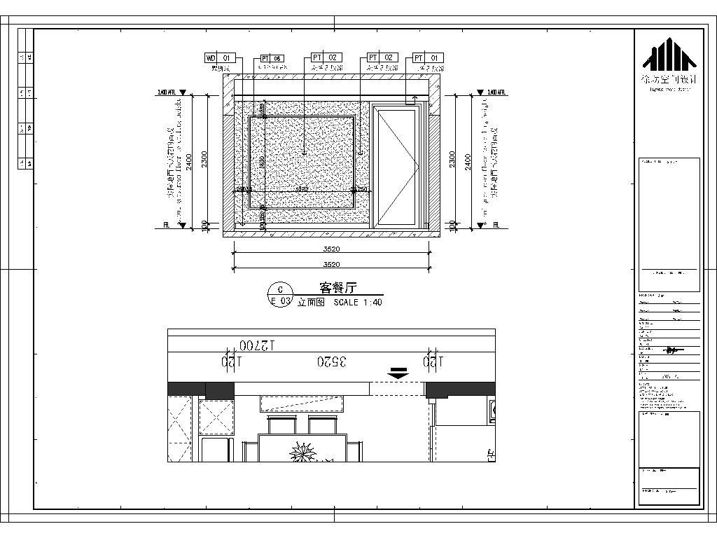 CAD施工图深化零基础入门到精通教程