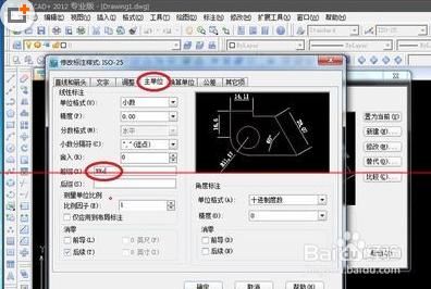 CAD图纸中怎么标注直径符号?