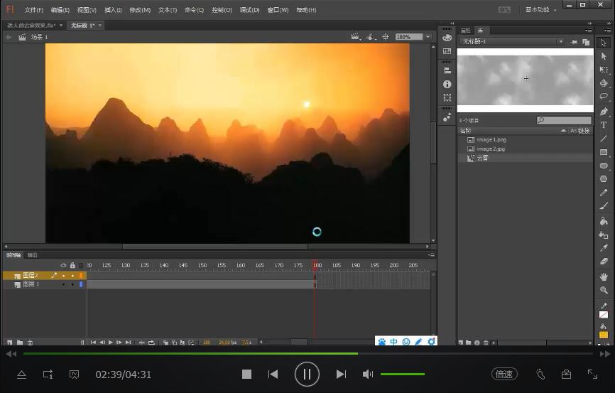 零基础FLASH动画制作视频教程