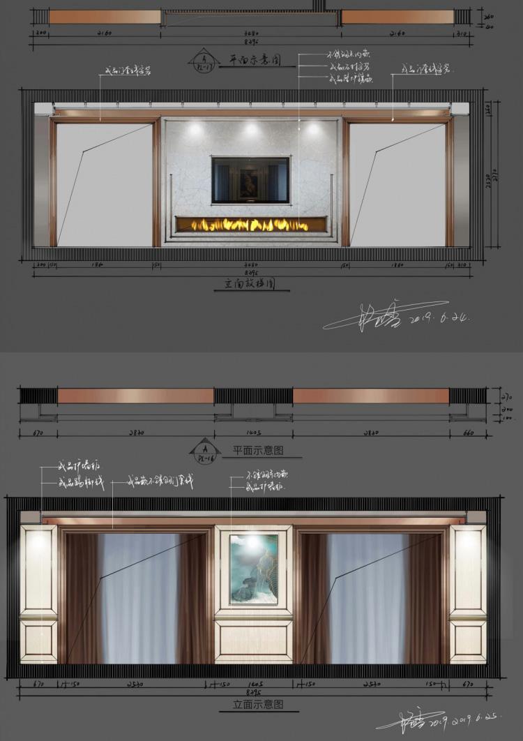 纯粹IPAD手绘提高室内设计师签单能力视频教程