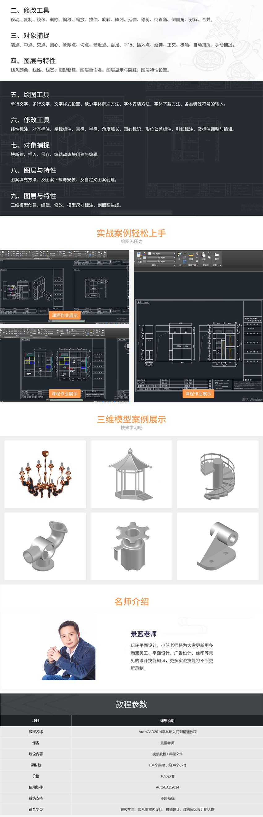 CAD详情页_02.jpg