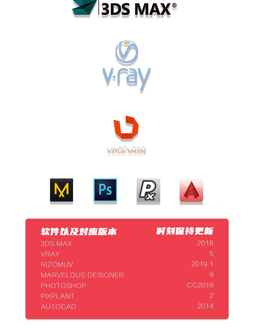 06【VIP写实系统班】3DMAX室内效果图写实全程系统班_03.jpg