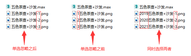 QQ截图20201016111902.png