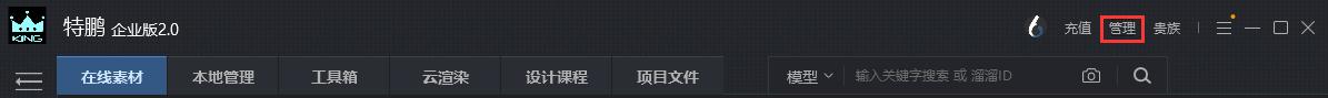 QQ截图20201020150558.png