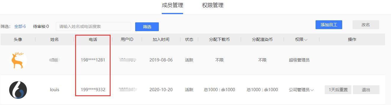 QQ截图20201020153940.png