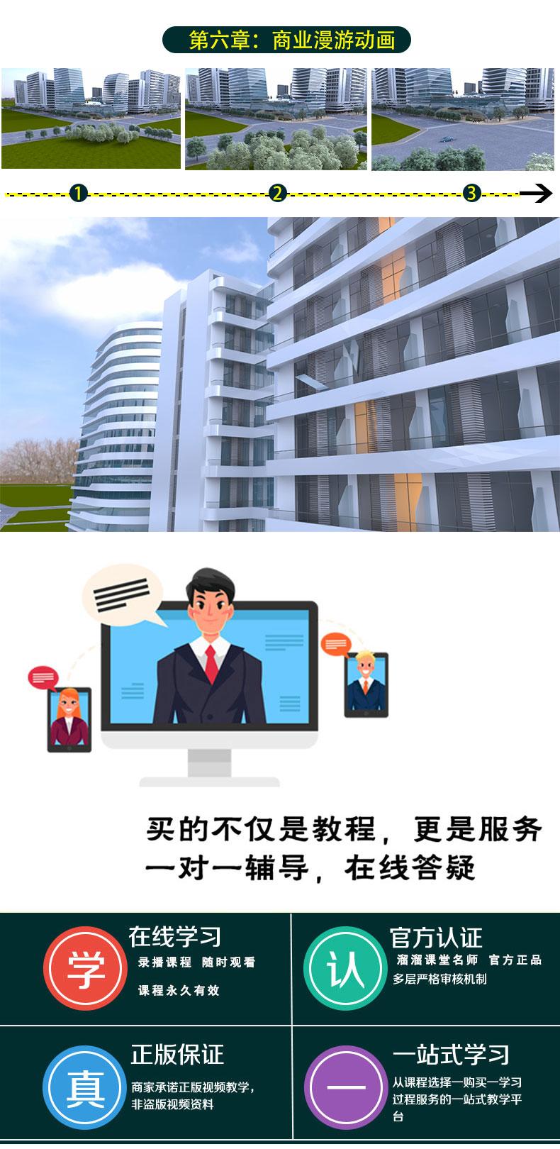 室外建筑动画美工1111_08.jpg