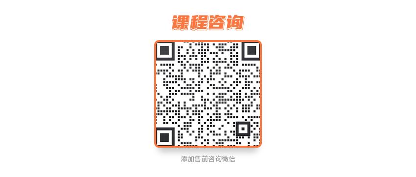溜溜企业微信.png