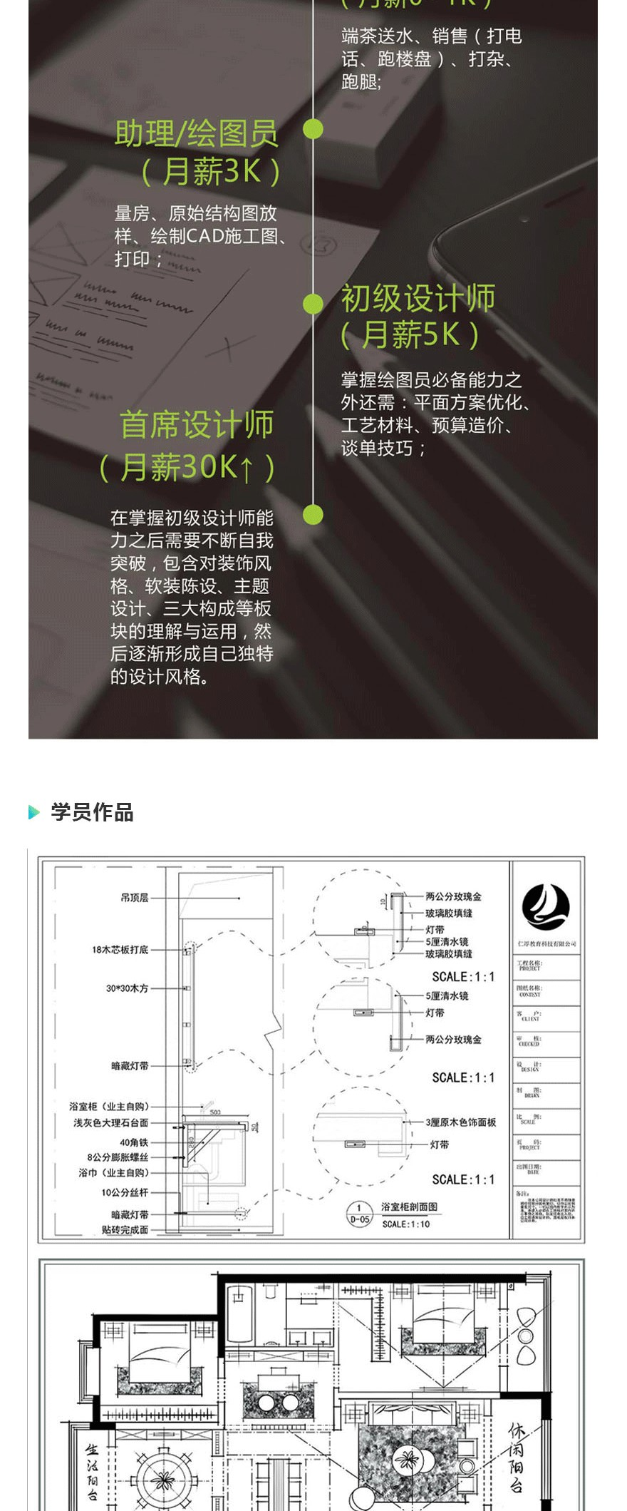 网易云详情页_03.jpg