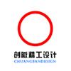 上海创阪建筑装饰