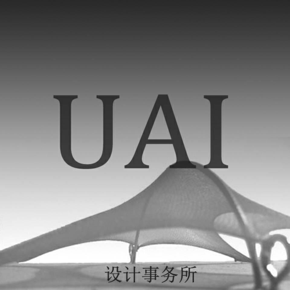 UAI设计工作室