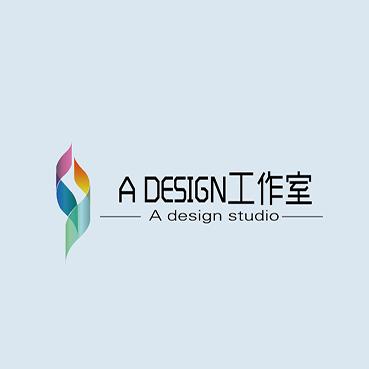A Design工作室