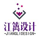 合肥江篱装饰设计有限公司