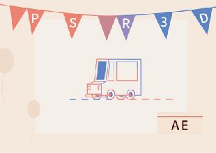 【AE教程】教你如何做炫酷的汽车动画