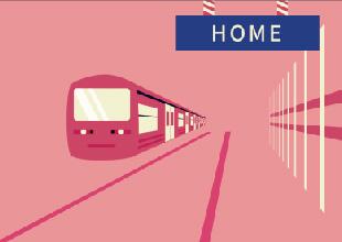 【AE教程】伪3D列车教程