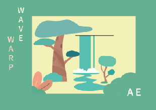 AE制作瀑布动画教程