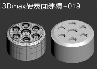 零基础3Dmax产品零件建模教程