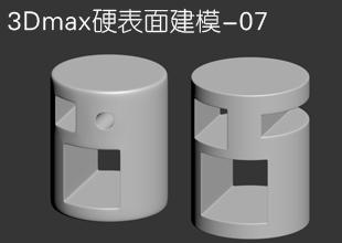 3Dmax多边形曲面建模