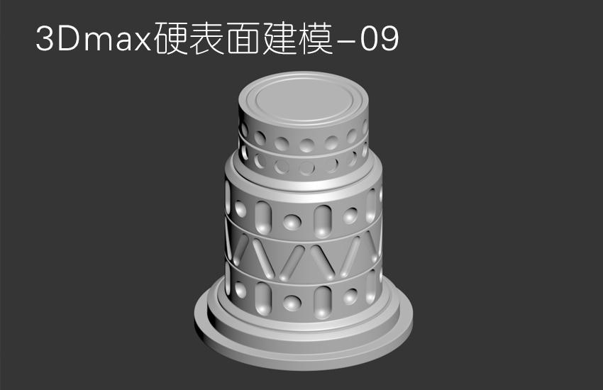 3Dmax多边形曲面建模、弯曲应用基础教程