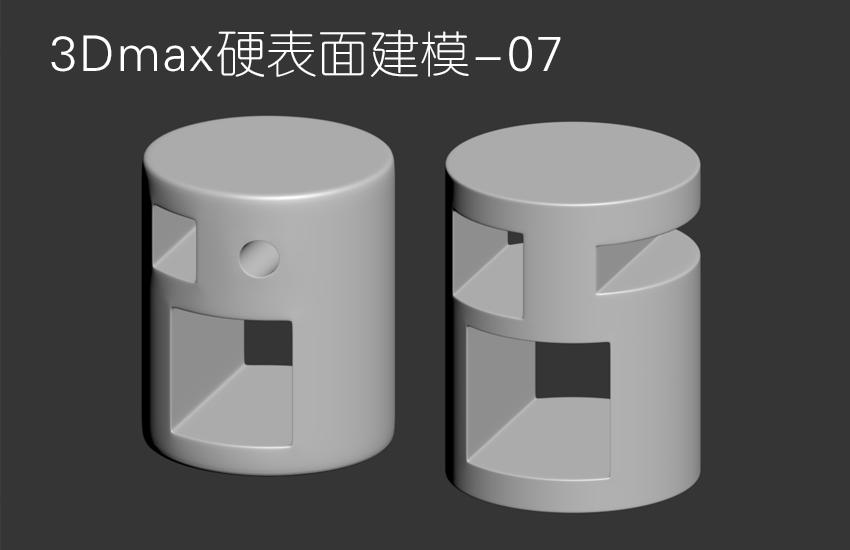 3Dmax多边形曲面建模基础教程