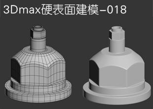 3Dmax产品工业建模多边形布线教程
