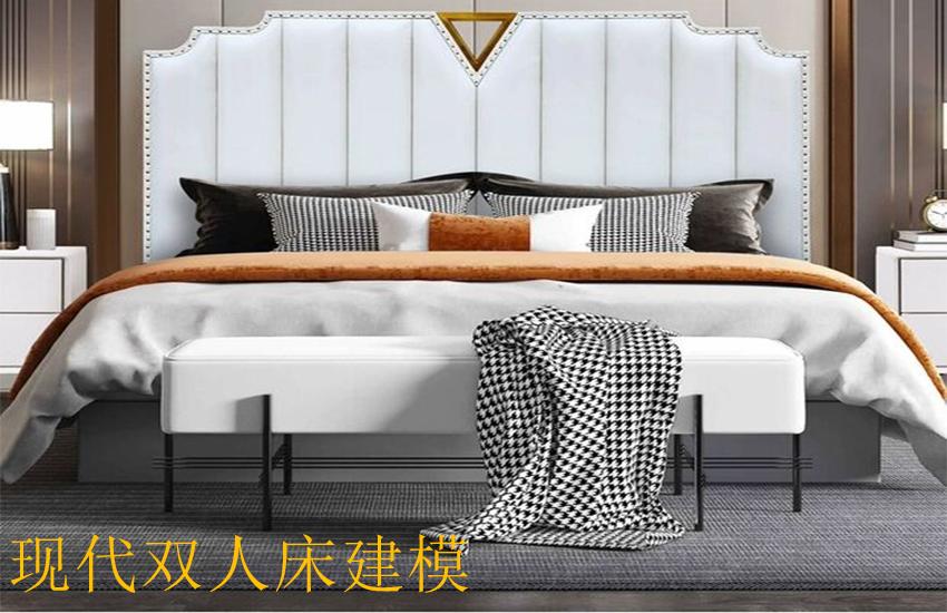 3Dmax现代双人床建模