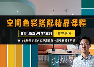丝袜美腿亚洲一区二区色彩系统课程